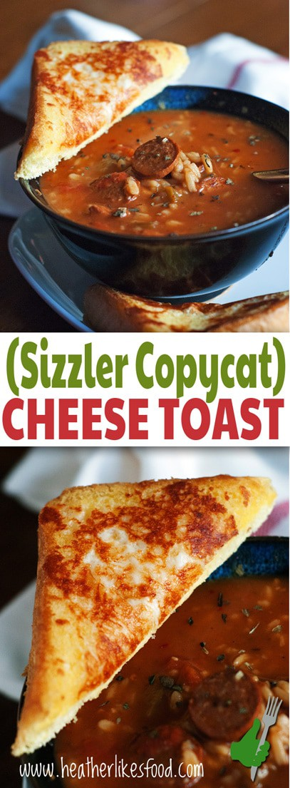 Sizzler Cheese Toast Copycat
